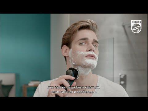 Бритва Philips серии 5000 AquaTouch - влажное бритьё