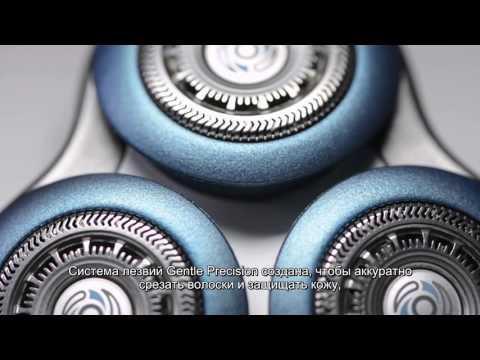 Новая бритва Philips серии 7000 - для чувствительной кожи. Обзор