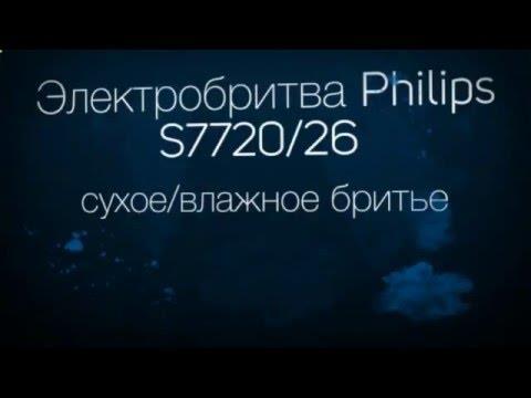 Philips серия 7000