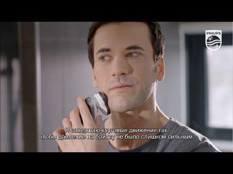 Бритва Philips серии 7000 - влажное и сухое бритьё