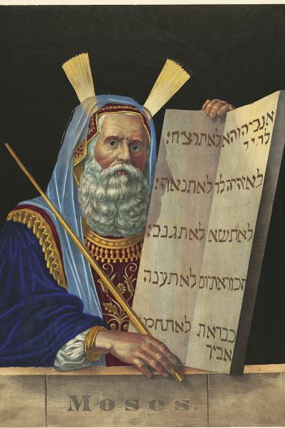 Моисей (XIII век до н.э.), еврейский пророк и законодатель, основоположник иудаизма. Раскрашенная гравюра / Фото: ПРЕДОСТАВЛЕНО М.ЗОЛОТАРЕВЫМ