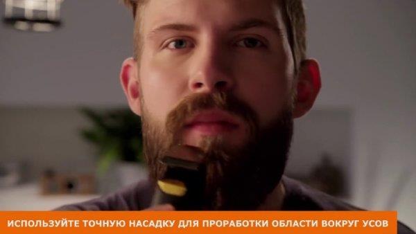 kak-podrovnyat-borodu-2