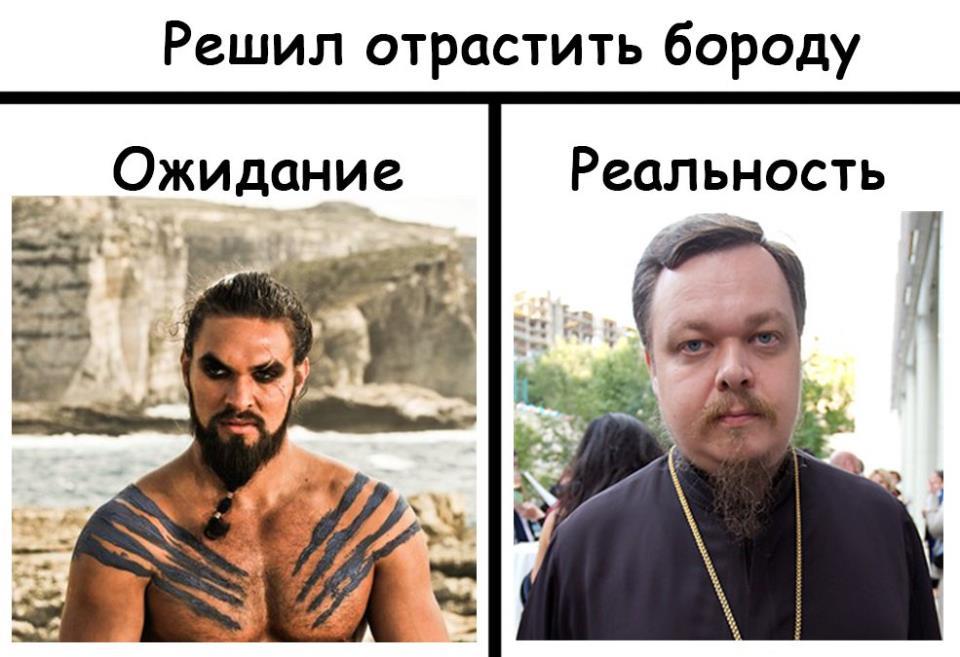 Как сделать чтобы росла борода в 15 лет - Ekolini.ru