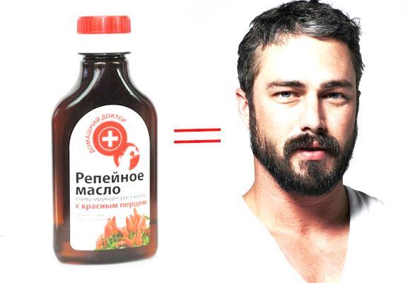 Как выпрямить бороду