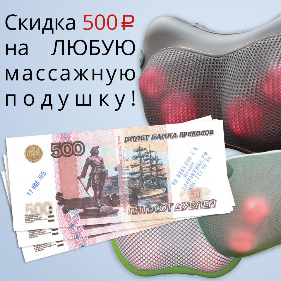 500-квадрат-1.jpg