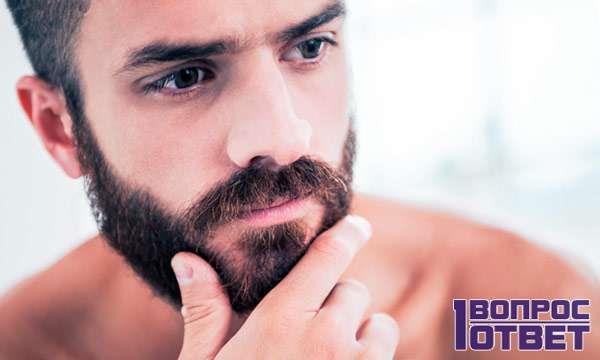 Гигиена лица мужчины