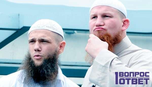 Два мусульманина с бородой без усов