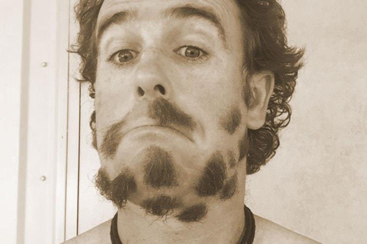 Стильная борода или неудачная попытка?