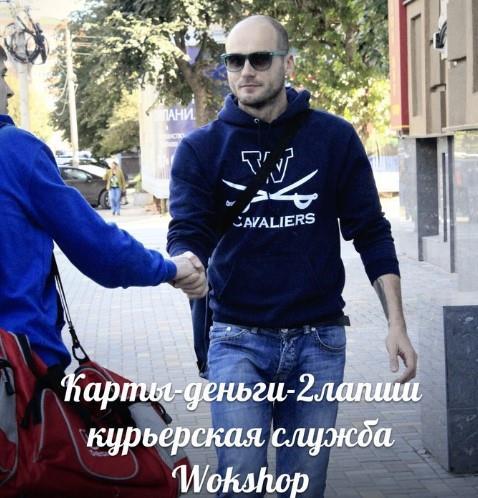 Вадим Кассе