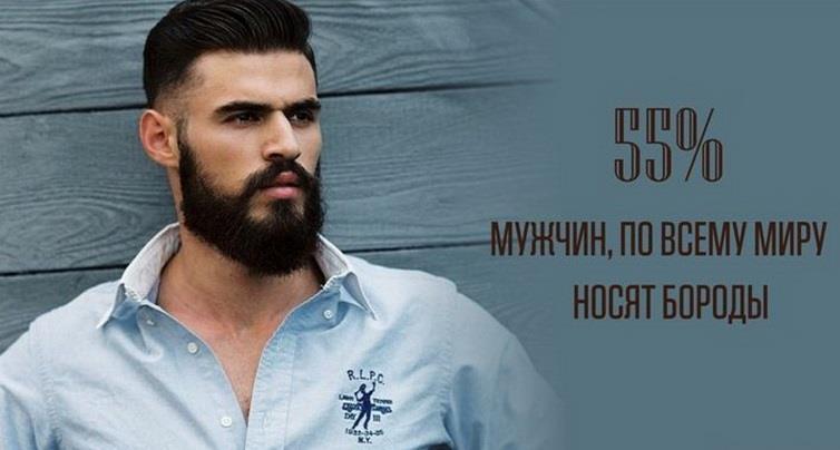 Фото на тему: Почему нравятся мужчины с бородой?