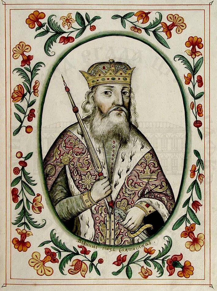 Портрет Святослава Игоревича из Царского титулярника, XVII в.
