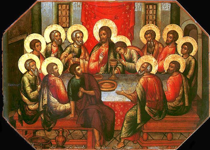 Христос с учениками-апостолами