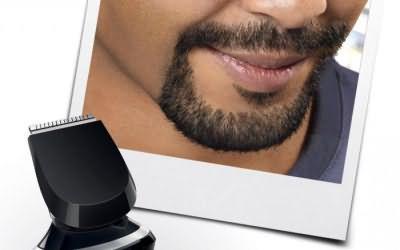 как правильно подстричь бороду фото