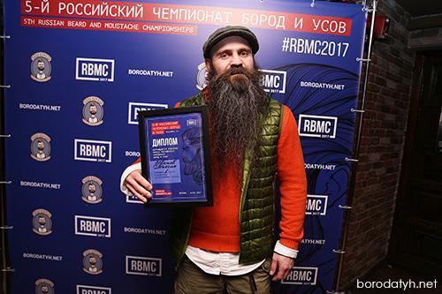 5-й Российский чемпионат бород и усов