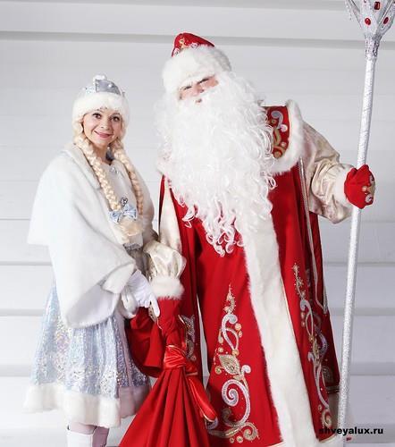 Купить бороду Деда Мороза