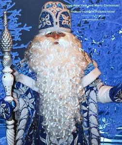 Длинная борода Деда Мороза