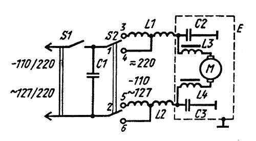 Электрическая схема бритвы «Бердск-9»