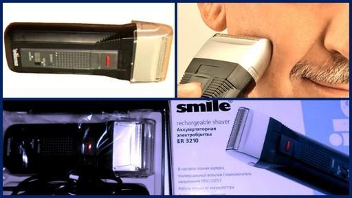 Электрическая бритва SMILE ER-3210