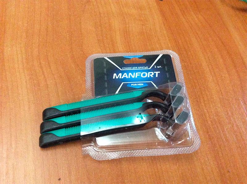 Manfort