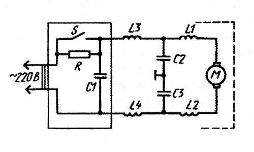 Электрическая схема электробритвы «Харьков-6»
