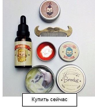 Уход за бородой и усами Borodist