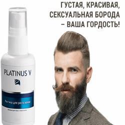 Platinus V
