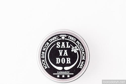Воск для усов Триус Salvador