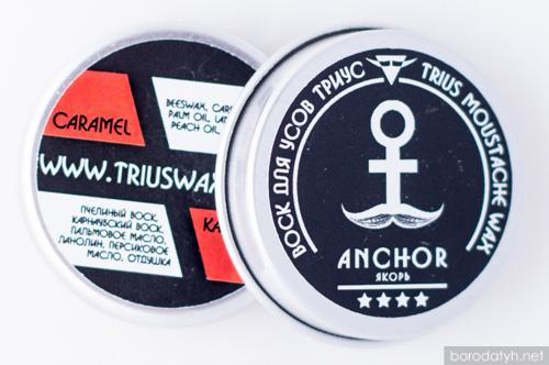 Воск для усов Триус, Anchor (Якорь)