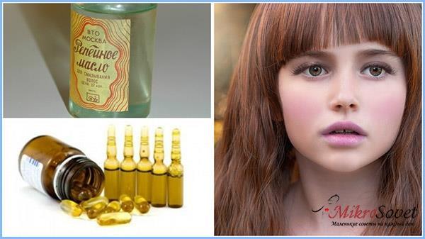 витамины для волос и девушка с красивой челкой