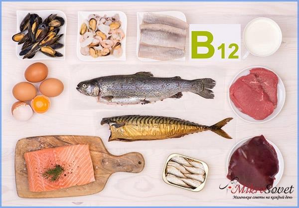 витамин В12 для волос с продуктами
