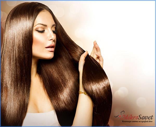 витамины для волос отзывы