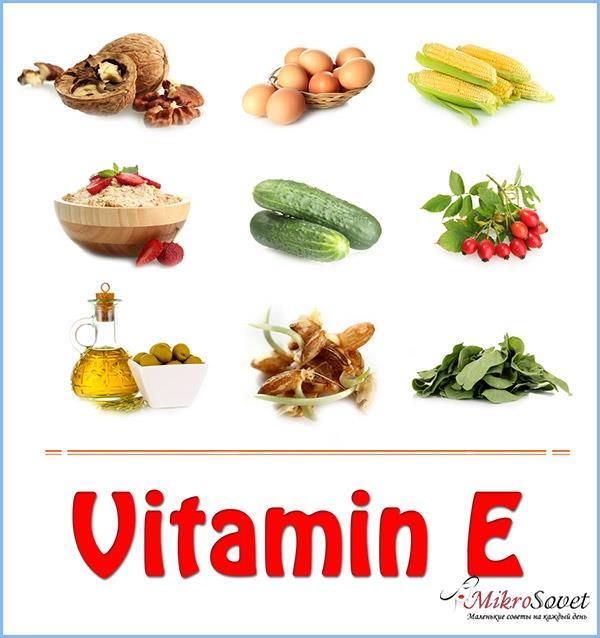 витамин Е для волос с продуктами