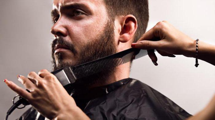 почему плохо растет борода на щеках