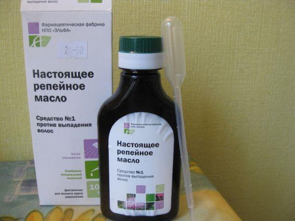 Репейное масло. Отзывы