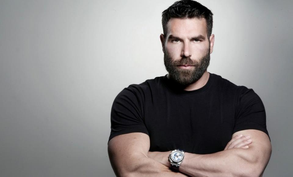 как отрастить бороду в 17 лет