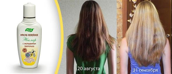 Органик сиберика маска для волос отзывы