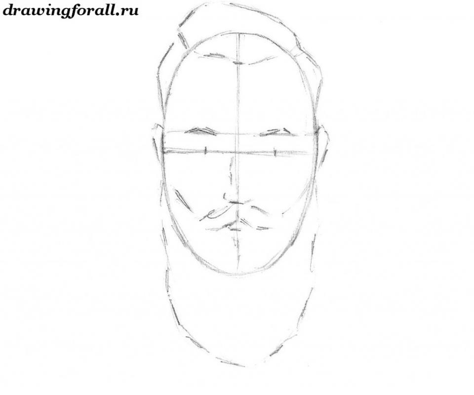 как нарисовать человека с бородой