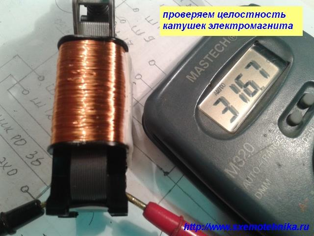 proverka-katushek-britva-braun-1008