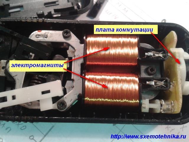 Устройство электробритвы braun-1008