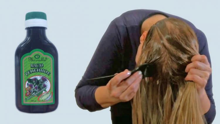 Как наносиь репейное масло