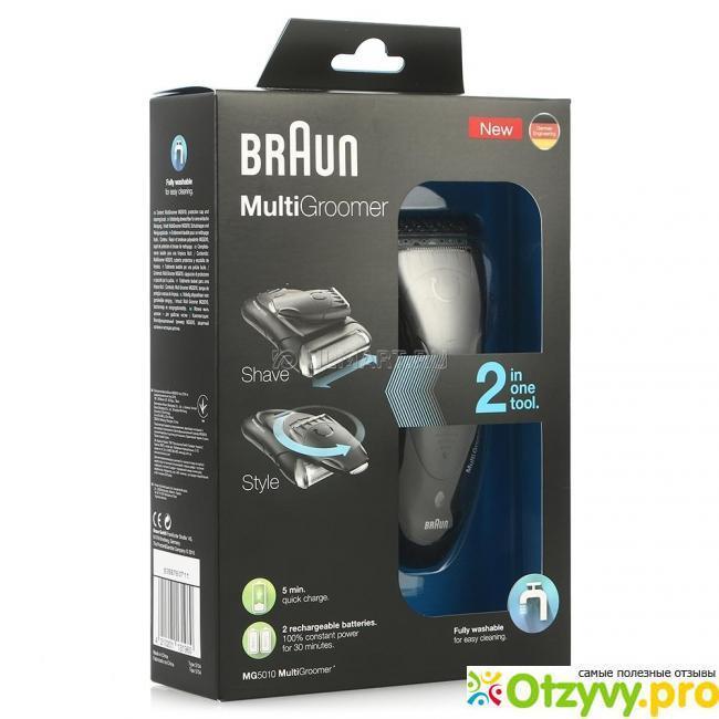 Braun MG 5010 Wet & Dry электробритва