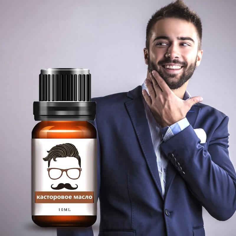 Касторка для бороды и усов