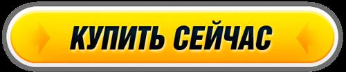 http://sh.uploads.ru/DMk3Q.png