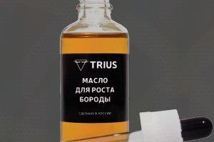 Масло для роста бороды trius отзывы