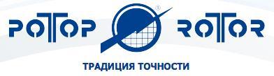 Логотип Ротор