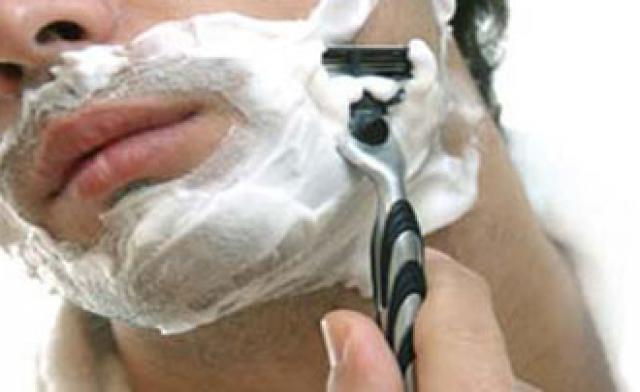 борода в исламе что значит