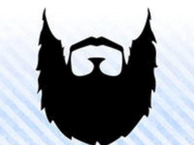 ношение бороды в исламе