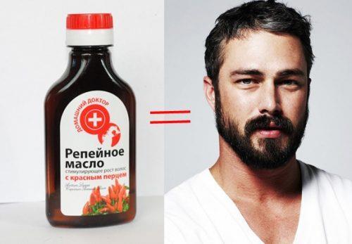 Репейное масло для бороды с красным перцем