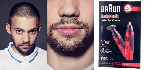 триммер для бороды и носа Braun