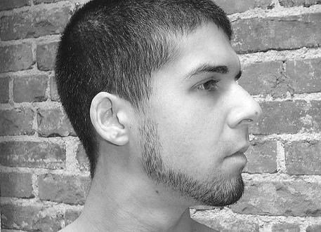 борода ремешок